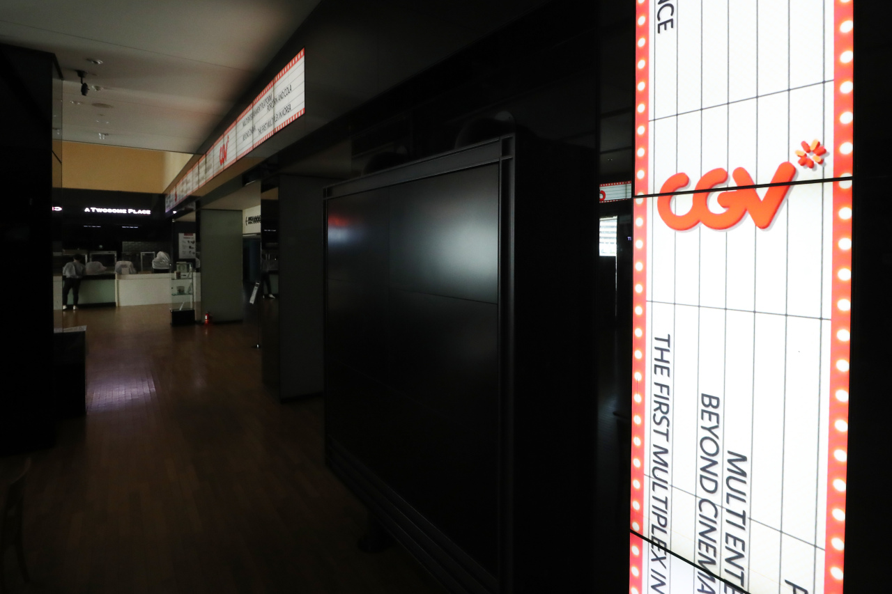 Myeong-dong branch of CGV has been closed since March 28 due to the spread of the coronavirus. (Yonhap)