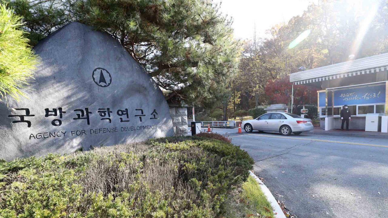 Agency for Defense Development (Yonhap)