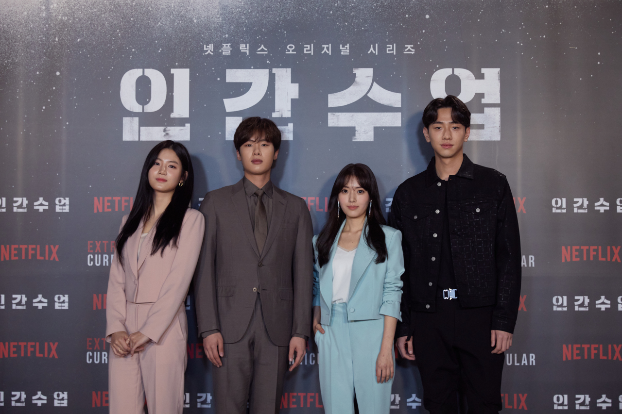 """Cast members of """"Extracurricular"""" -- Park Ju-hyun (from left), Kim Dong-hee, Jung Da-bin and Nam Yoon-soo -- pose for photos Tuesday. (Netflix)"""