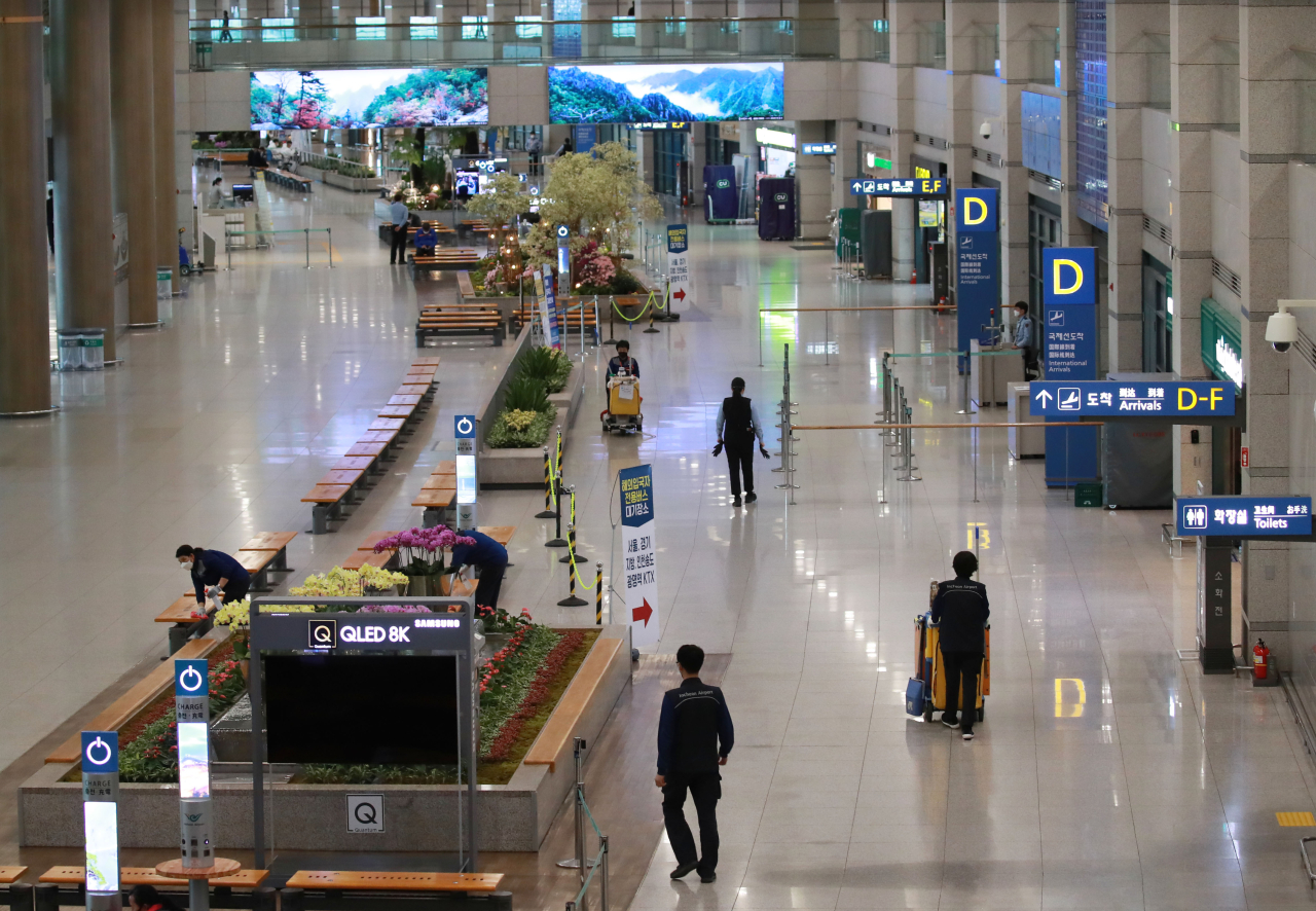 Incheon International Airport (Yonhap)