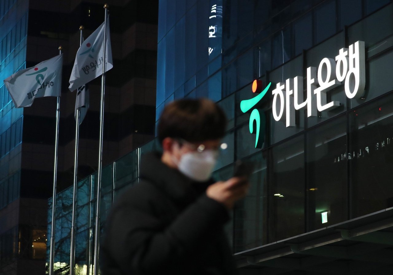 Hana Bank headquarters in central Seoul (Yonhap)