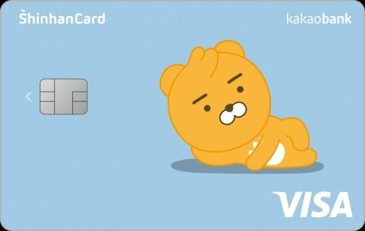 Kakao Bank's credit card, launched in partnership with Shinhan Card (Kakao Bank)