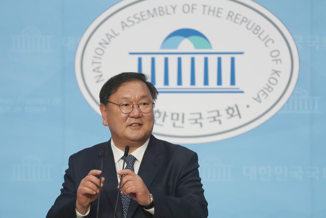 Rep. Kim Tae-nyeon (Yonhap)
