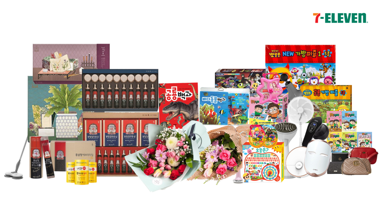 7-Eleven rolls out 50 new gift sets marking family month, May. (Seven Eleven)