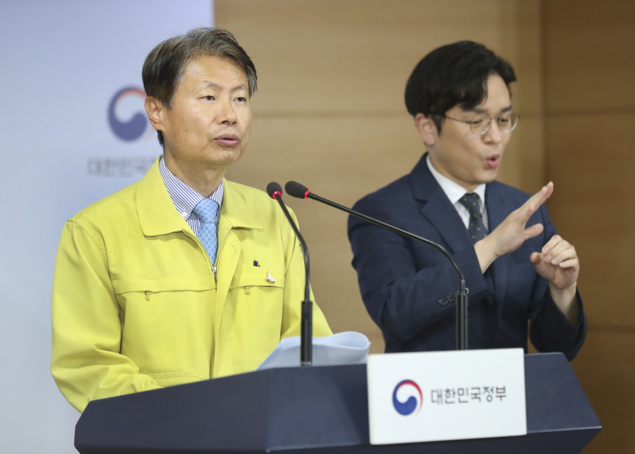 Vice Health Minister Kim Gang-lip speaks during a press briefing on Monday. (Health Ministry)