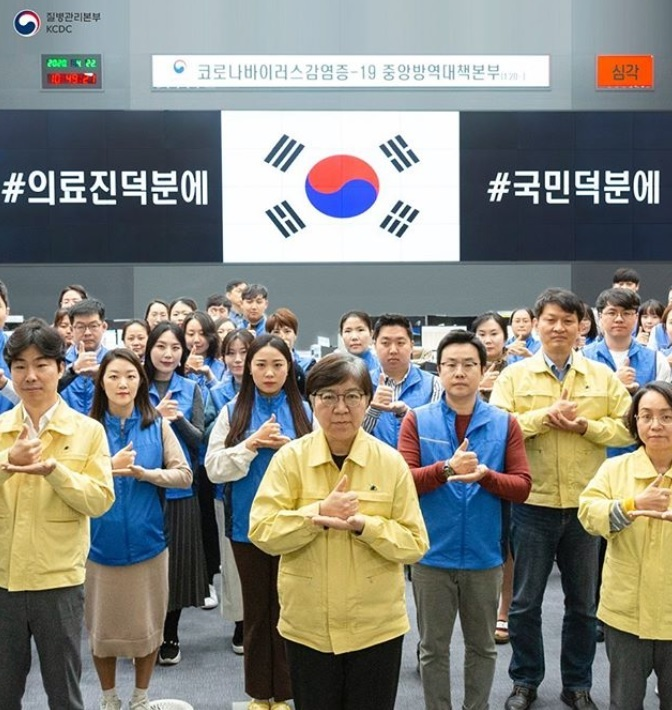 "Officials of the KCDC show the word ""respect"" in Korean sign language for the #ThanksChallenge on April 22. (Instagram)"