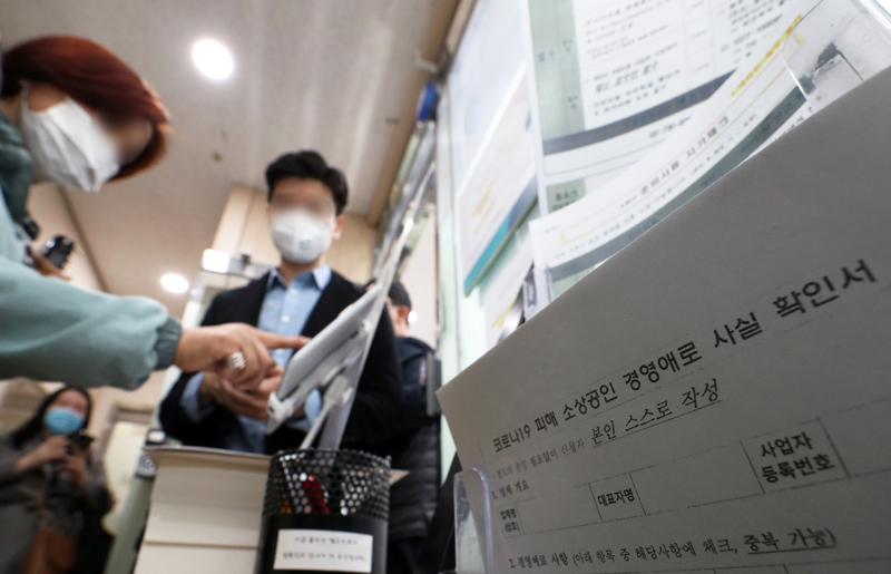 S. Korea to deliver extra emergency loans to virus-hit small businesses (Yonhap)