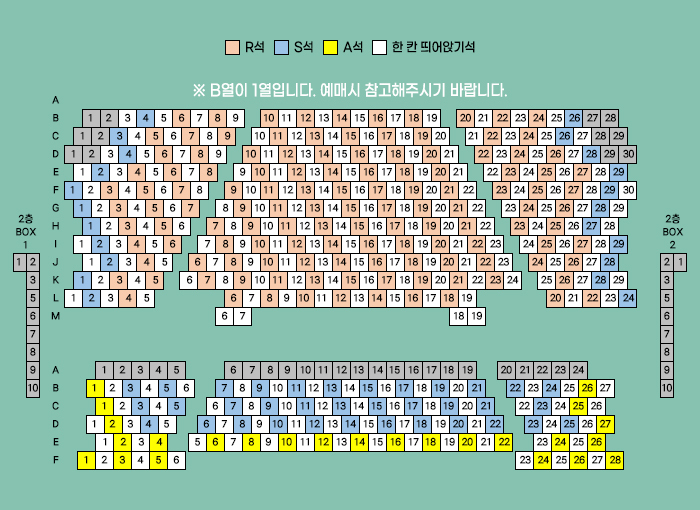 "The National Theater of Korea's seating plan for ""Chunhyang"" by the National Changgeuk Company of Korea reflects the government's distancing guidelines. (National Theater)"