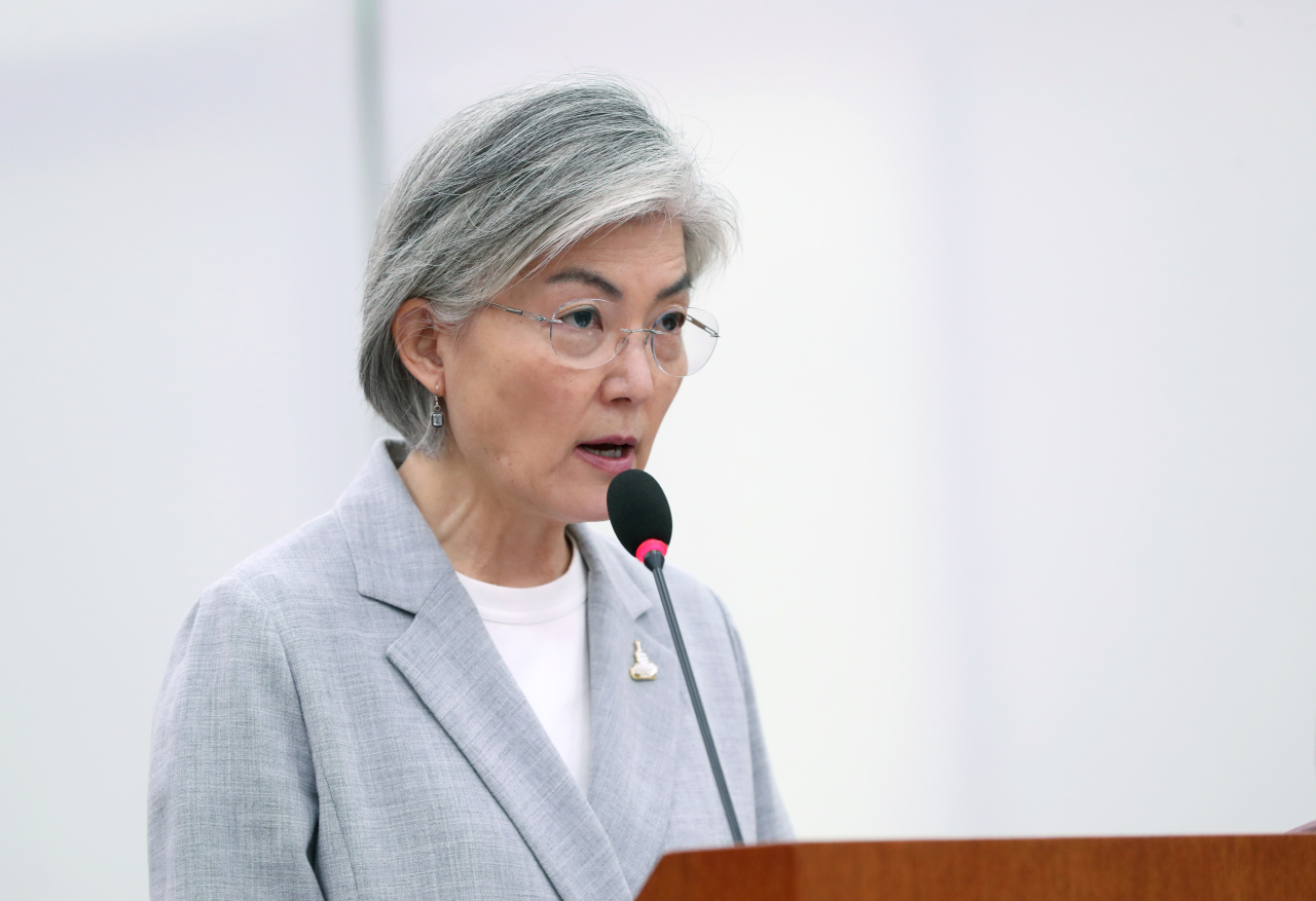Foreign Minister Kang Kyung-wha seen at the parliamentary foreign affairs committee meeting on April 28. (Yonhap)