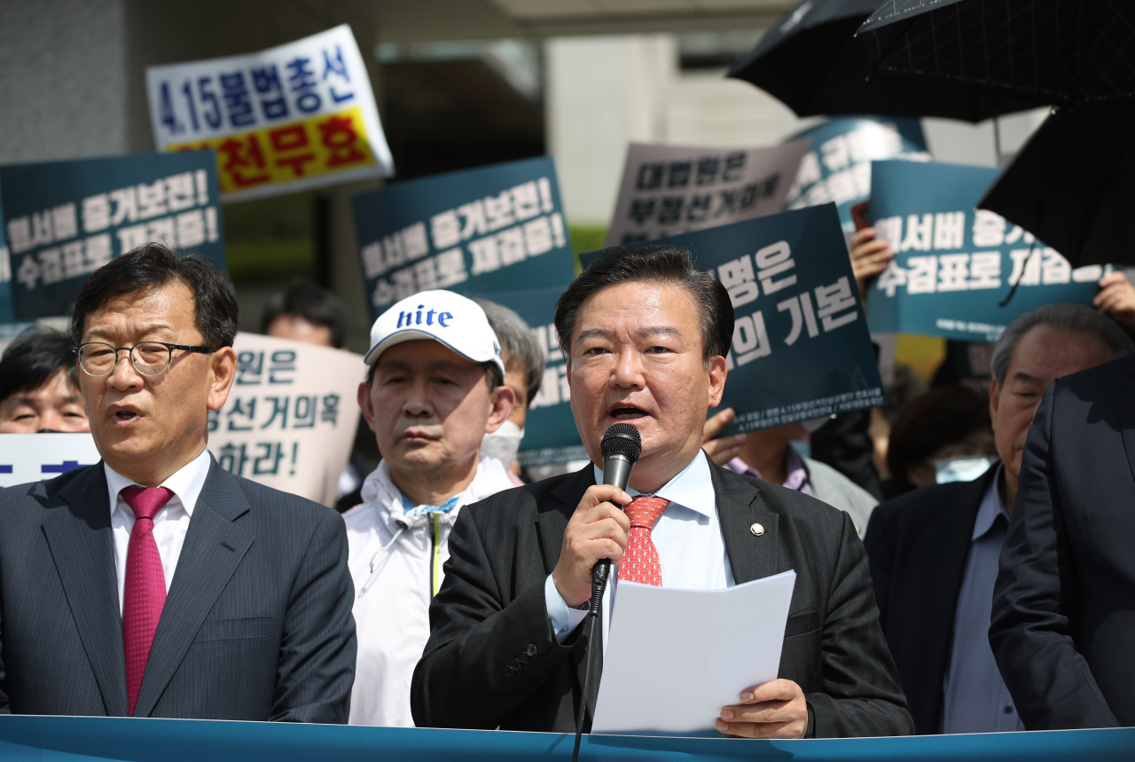 Rep. Min Kyung-wook (Yonhap)