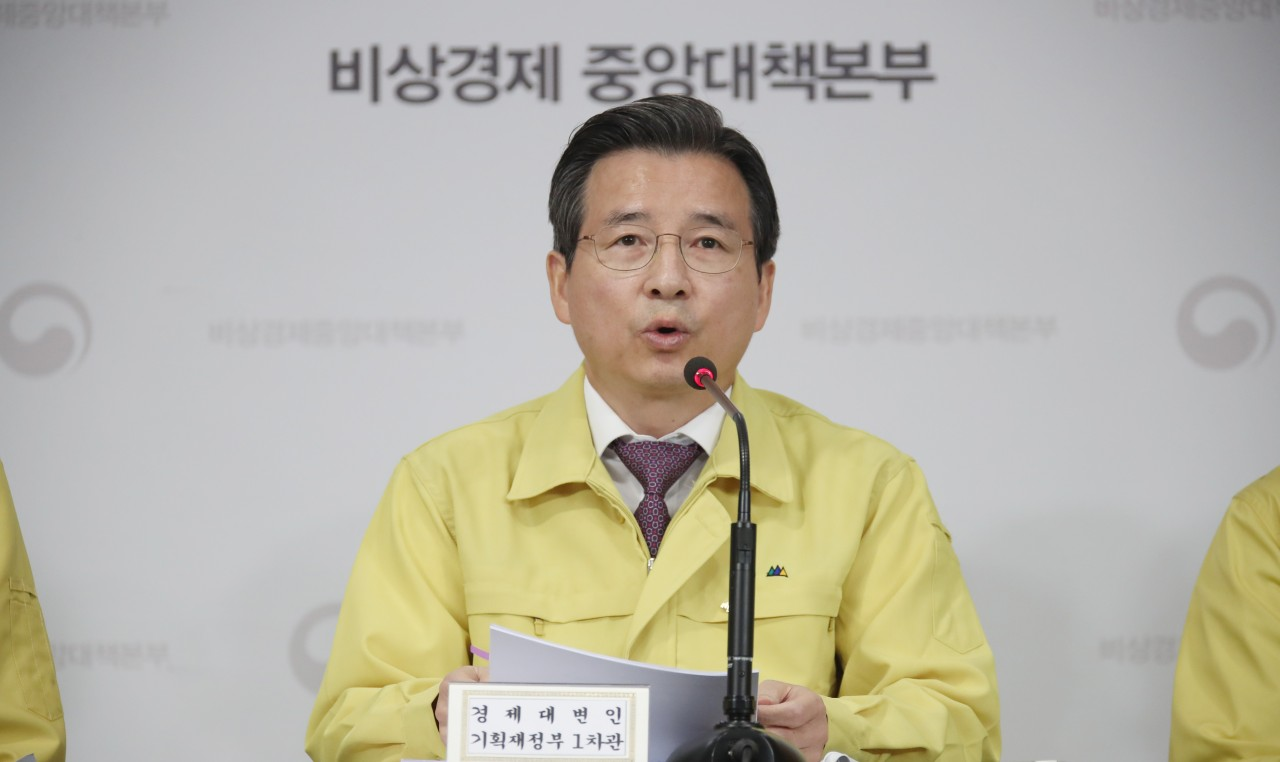 Vice Finance Minister Kim Yong-beom speaks at a press briefing held at the Central Government Complex in Seoul on Thursday. (Yonhap)