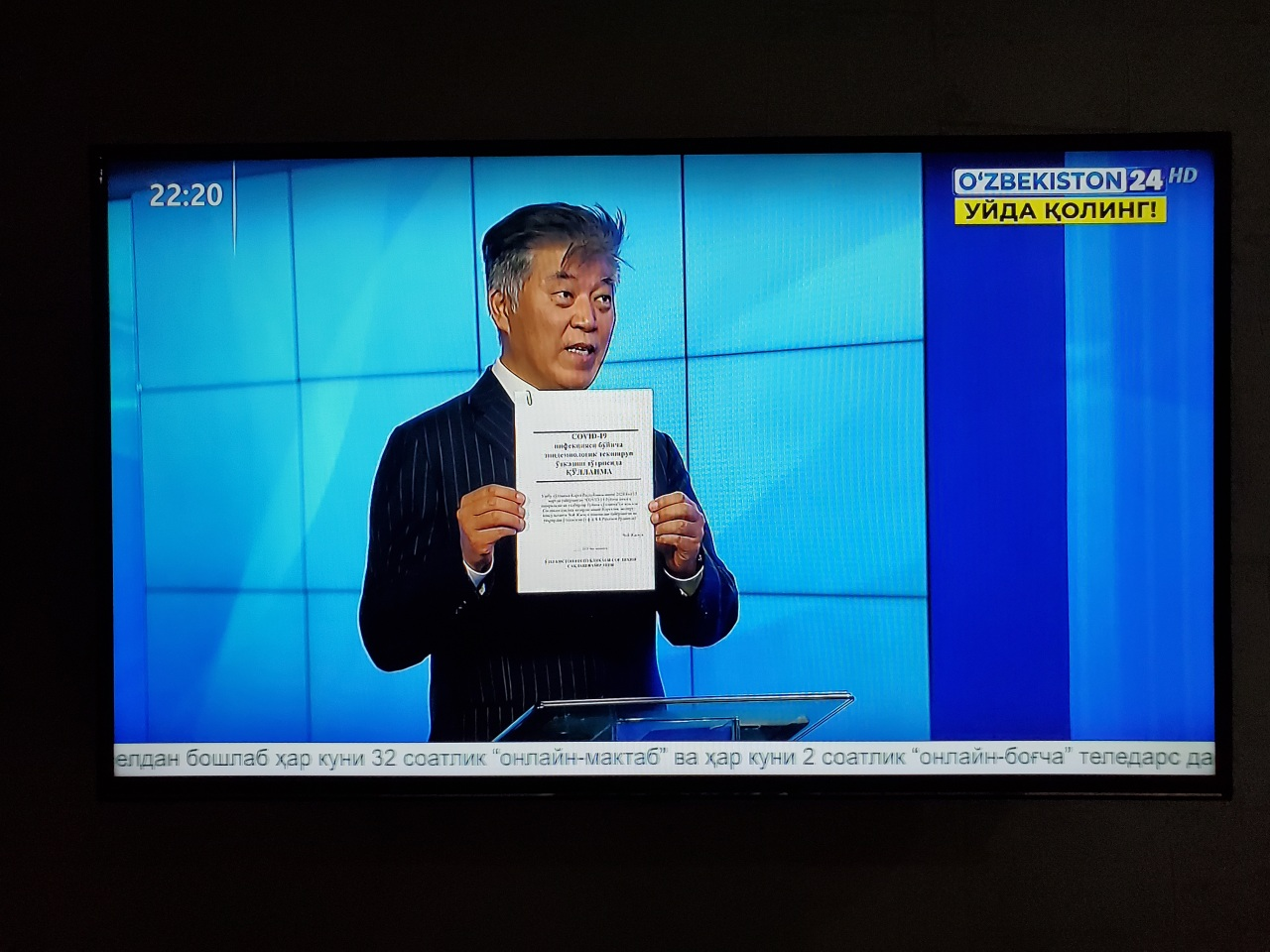 Dr. Choi Jae-wook appears on a Uzbek public television news network. (courtesy of Choi)