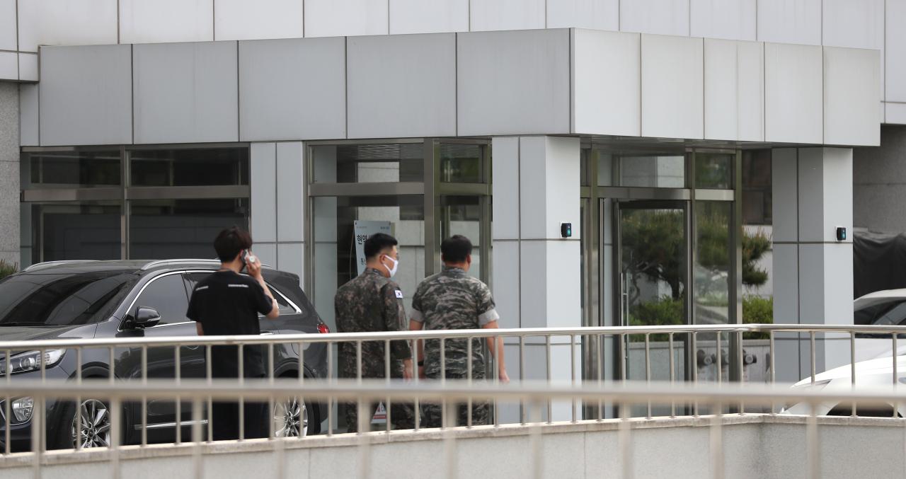 South Korea's Defense Ministry (Yonhap)
