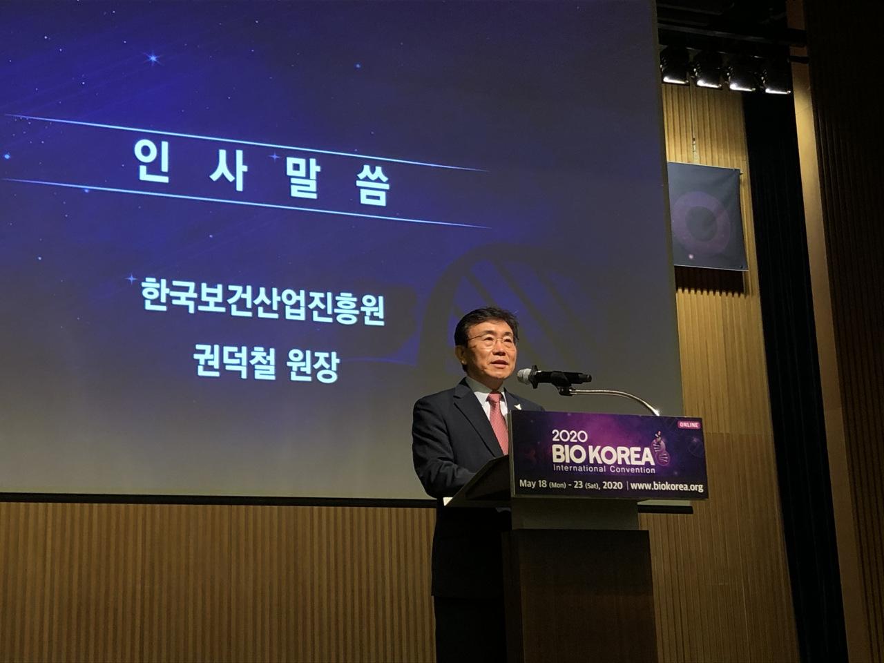 Kwon Deok-cheol, president of Korea Health Industry Development Institute (Lim Jeong-yeo/The Korea Herald)