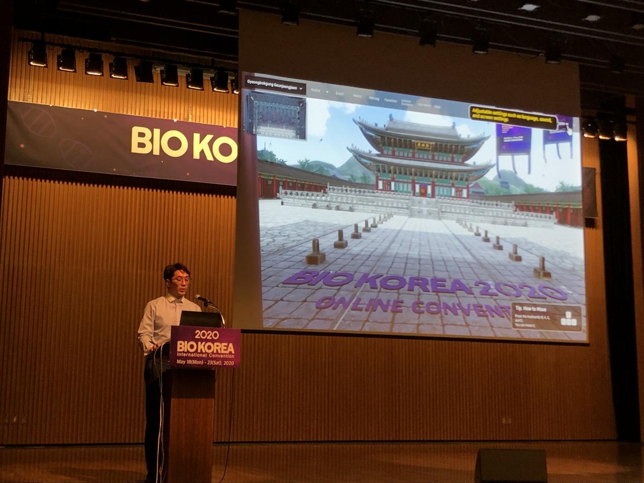 Virtual exhibition space of Bio Korea 2020 (Lim Jeong-yeo/The Korea Herald)