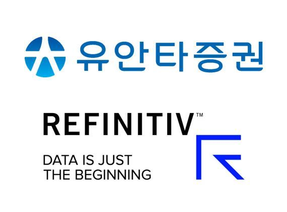 Logos of Yuanta Securities Korea (top) and Refinitiv