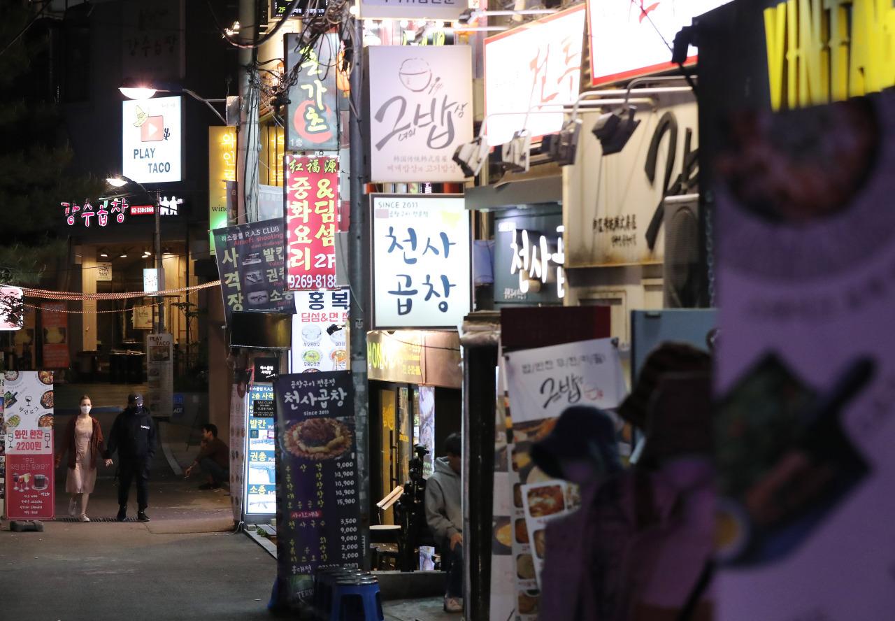 BTS Bandmember Jungkook Tested for Coronavirus | BTS, Coronavirus, Jungkook