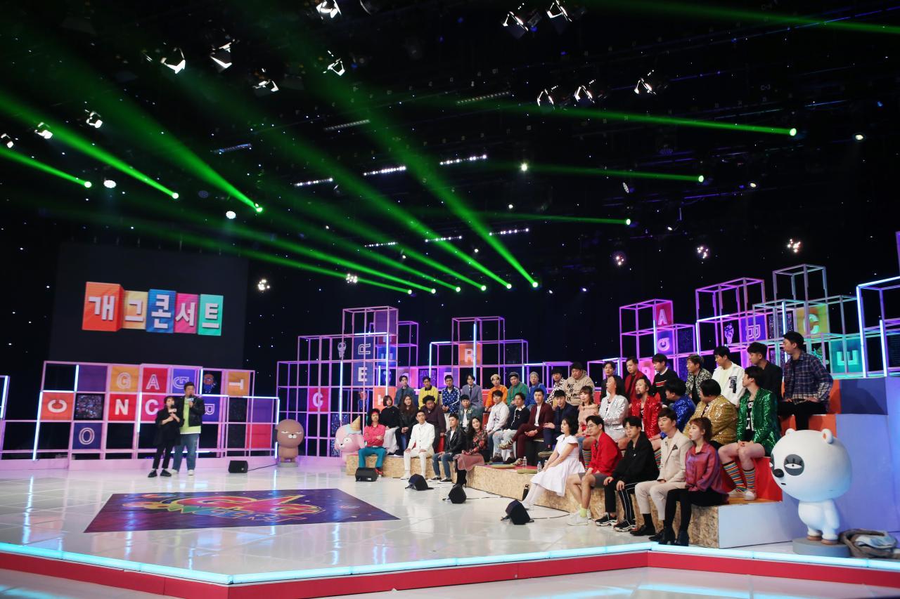A scene from Gag Concert recording. (KBS)