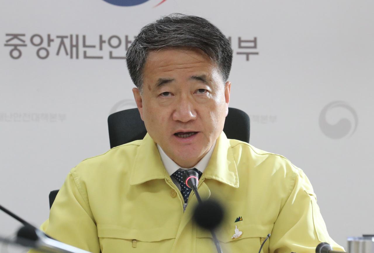 South Korean Health Minister Park Neunghoo (Yonhap)