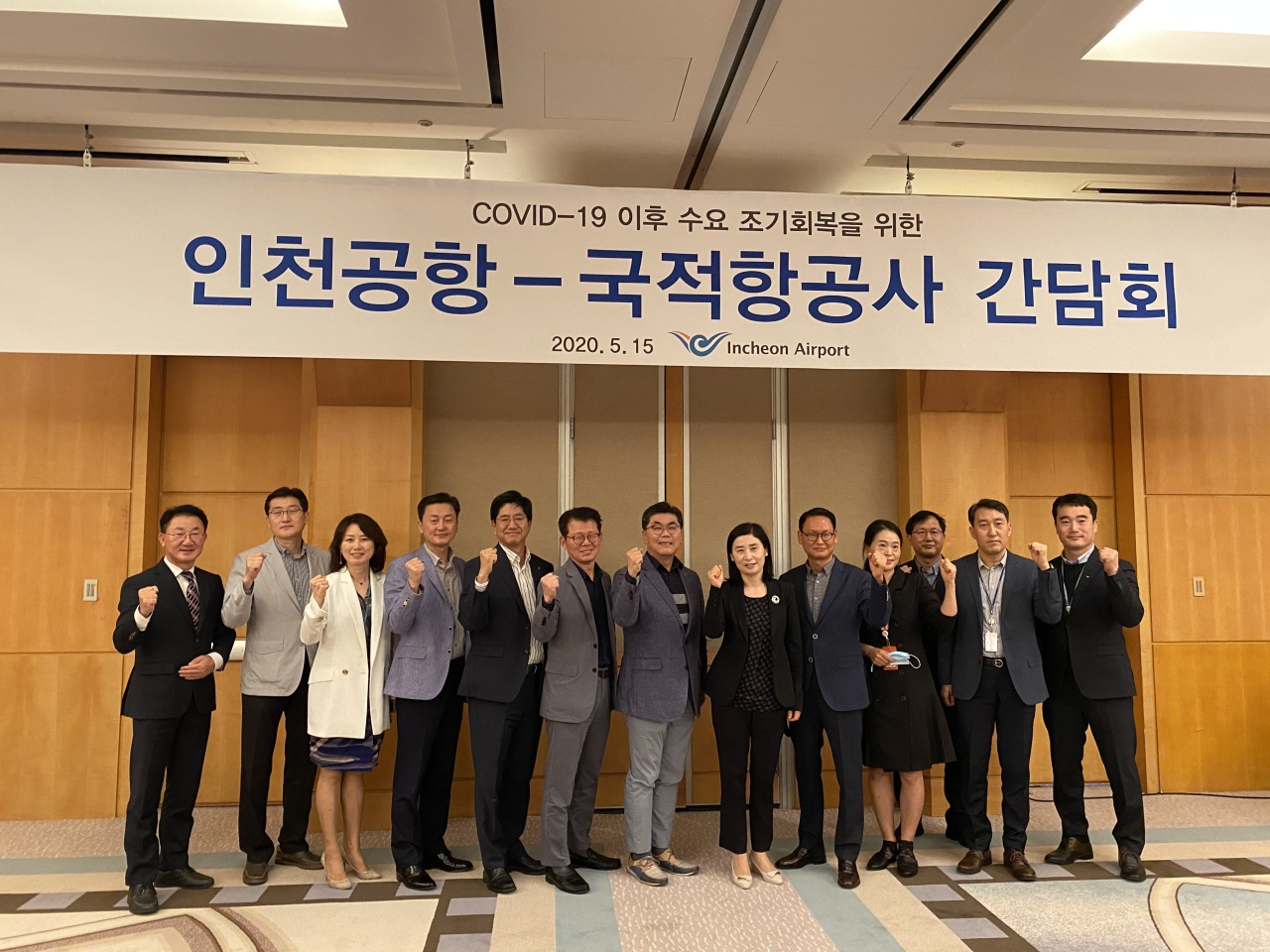 Officials from air carriers Korean Air, Asiana Airlines, Air Busan, Air Seoul, Jeju Air, Jin Air and T'way; Incheon International Airport Corp.'s future business division head, Lee Hee-jeong (sixth from right); and the airport's hub strategy division head, Cho Woo-ho (far right); pose for a photo on Friday after a meeting at Grand Hyatt Incheon. (IIAC)