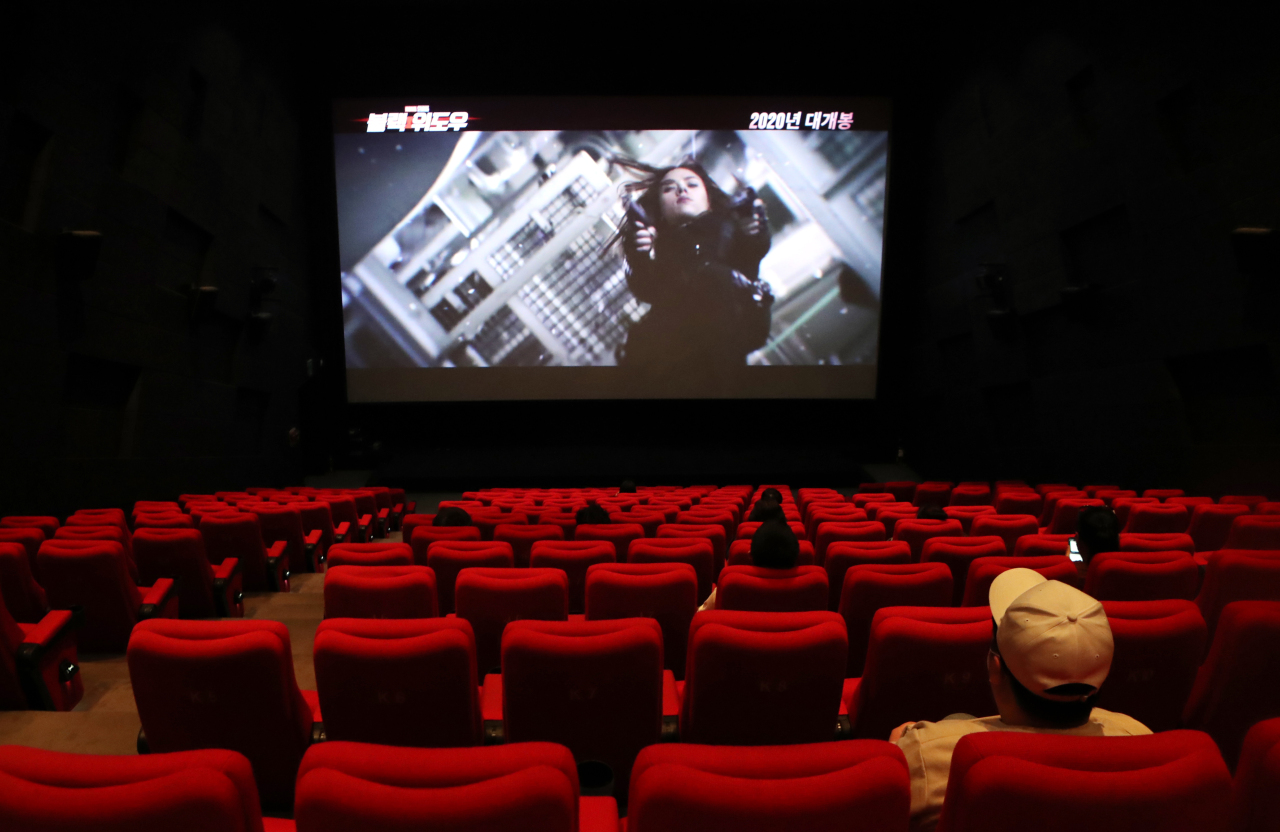 An interior look at a movie theater in Busan on May 6, when South Korea implemented the relaxed social distancing measures that allowed the reopening of cinemas. (Yonhap)