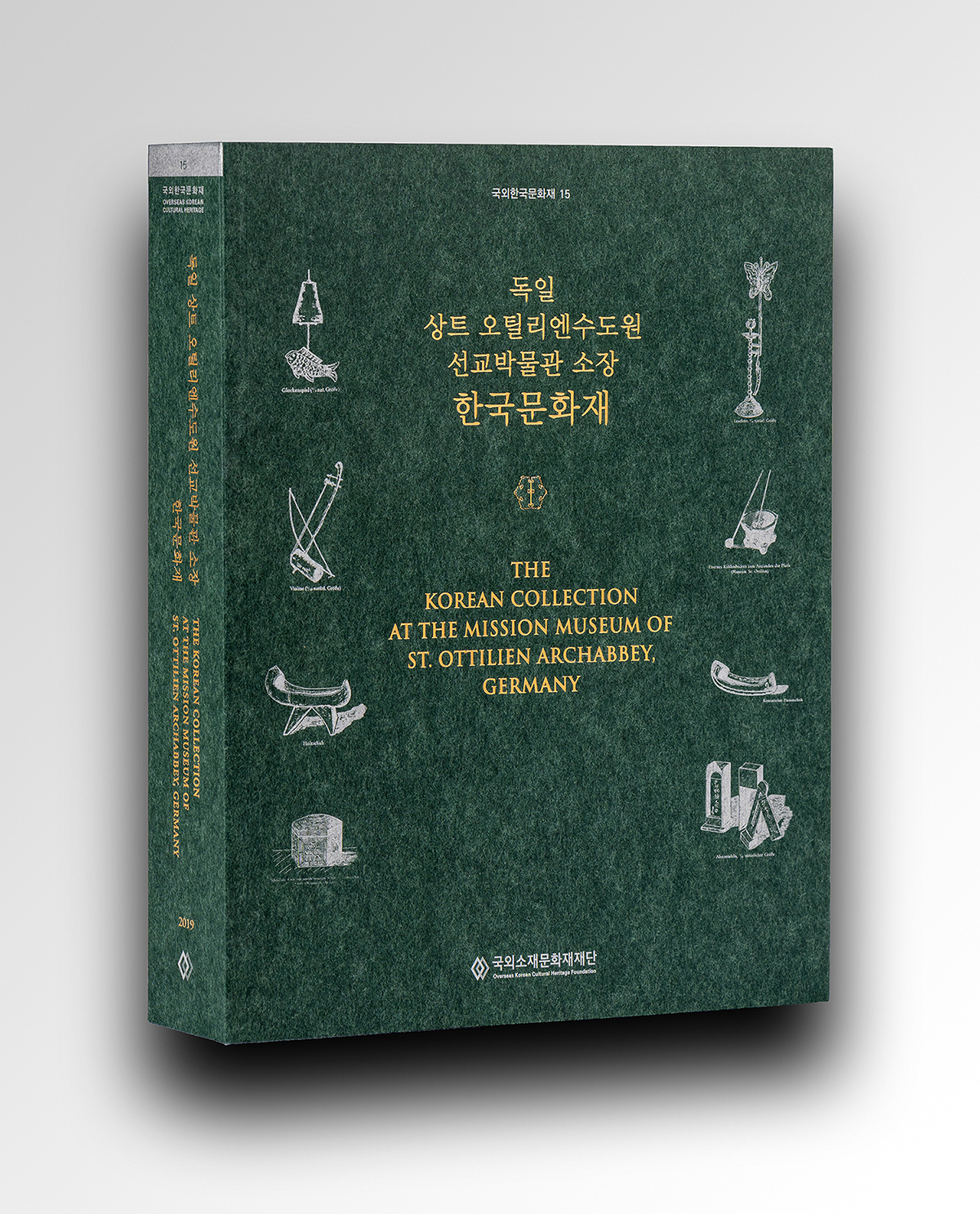"""A cover of report """"The Korean Collection at the Mission Museum of St. Ottilien Archabbey""""(Overseas Korean Cultural Heritage Foundation)"""