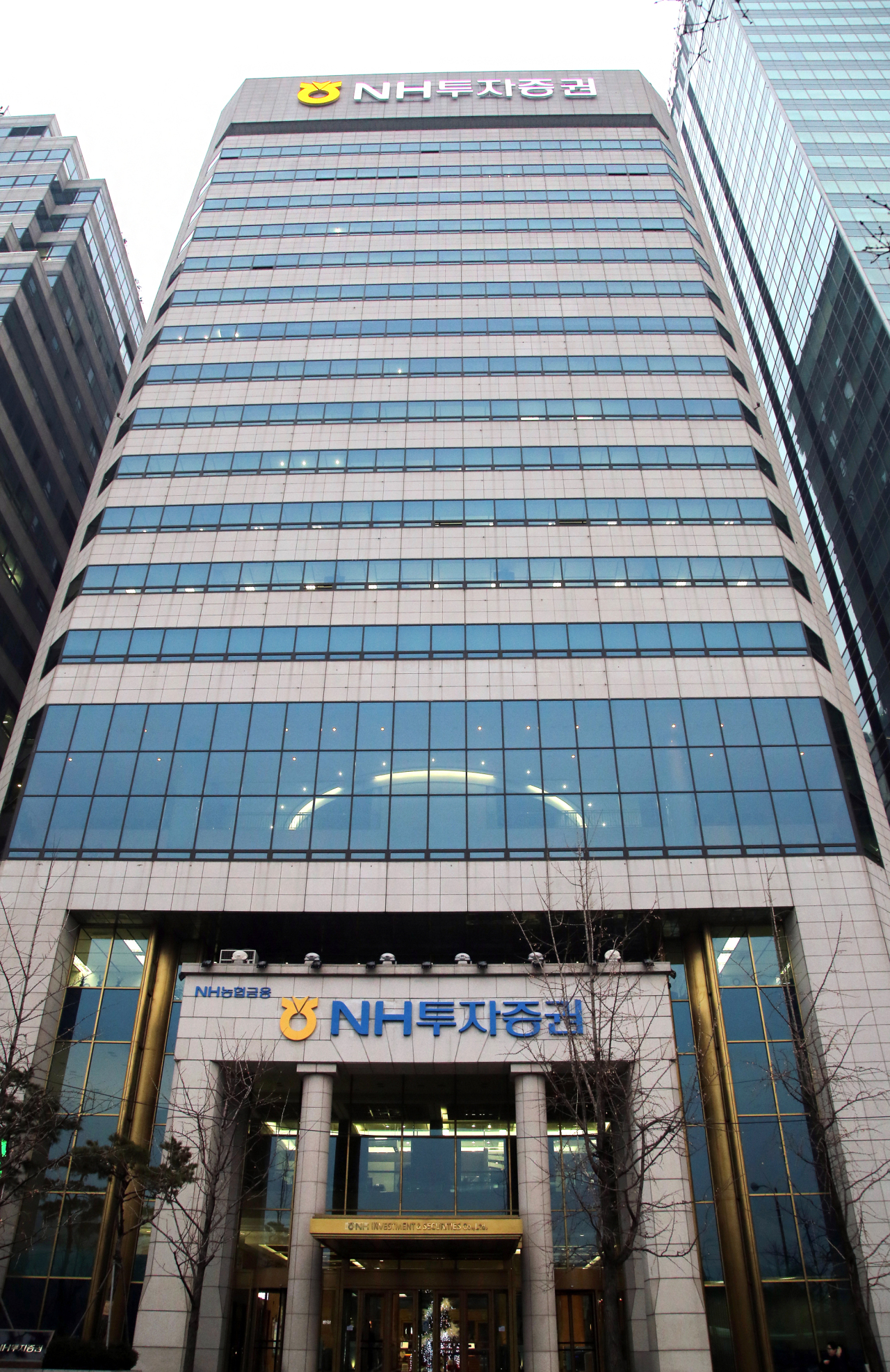 NH Investment & Securities headquarters in Seoul. (NH Investment & Securities)