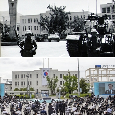 Two photographs of the South Jeolla Province government office in Gwangu taken during the May 18 Democratic Uprising in 1980 (top), and during President Moon Jae-in's speech at the 40th memorial event on Monday. Pro-democracy protesters congregated near the building in the last days of the military clampdown leading to a massive bloodshed. Yonhap