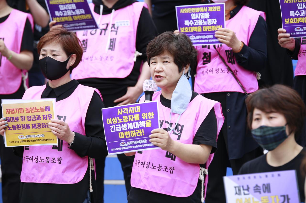 (Women's trade union)