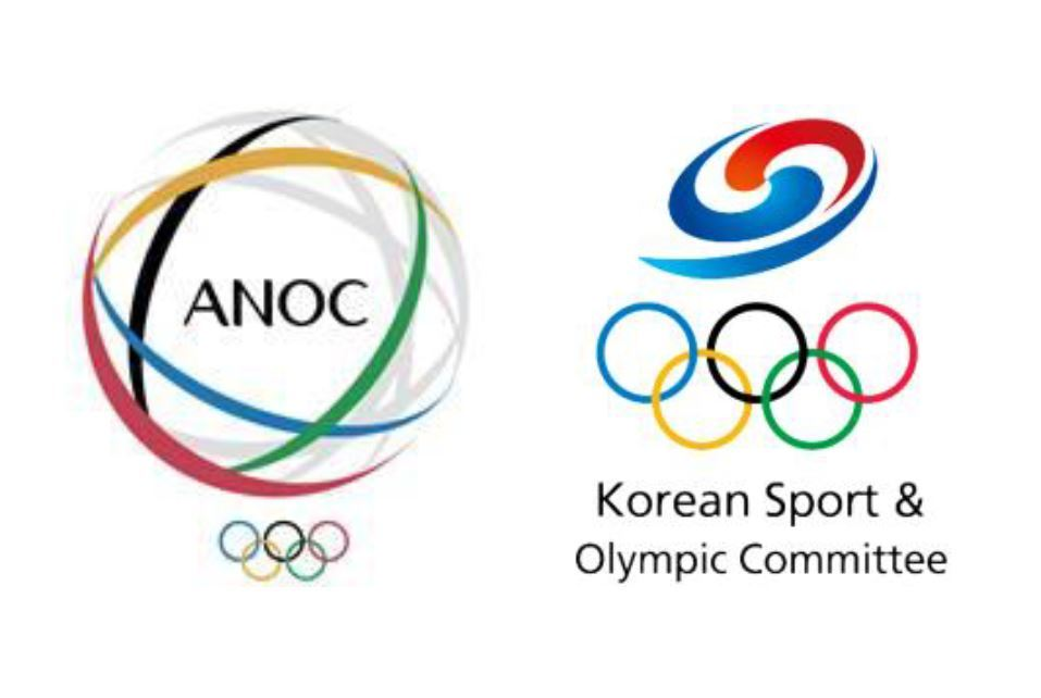 (Screenshot captured from the website of the Association of National Olympic Committees)