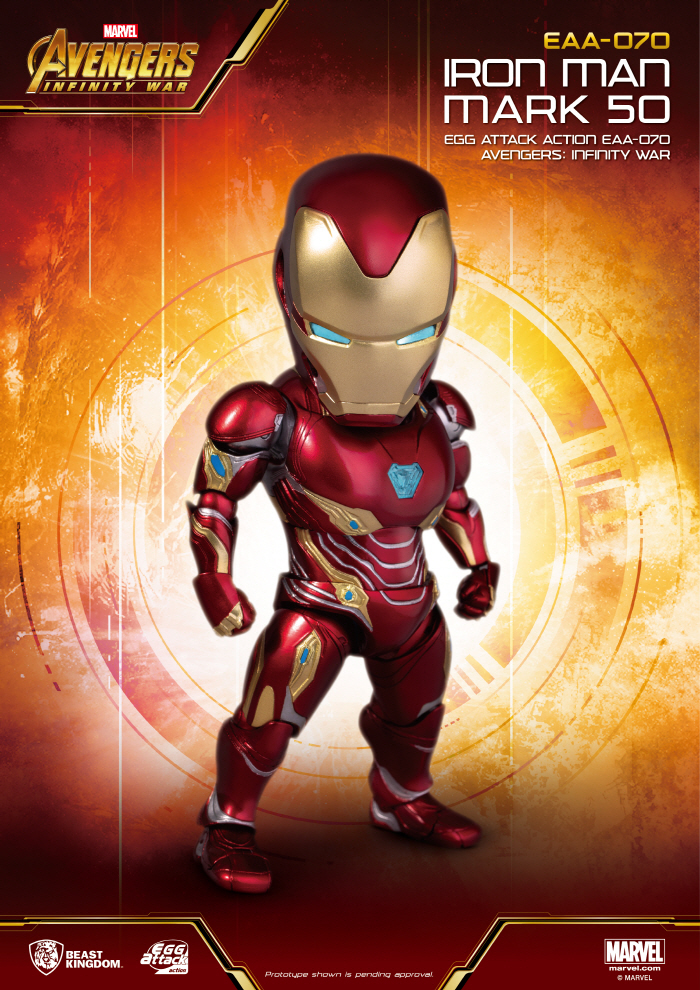 Beast Kingdom Iron Man action figure (Daewon Media)