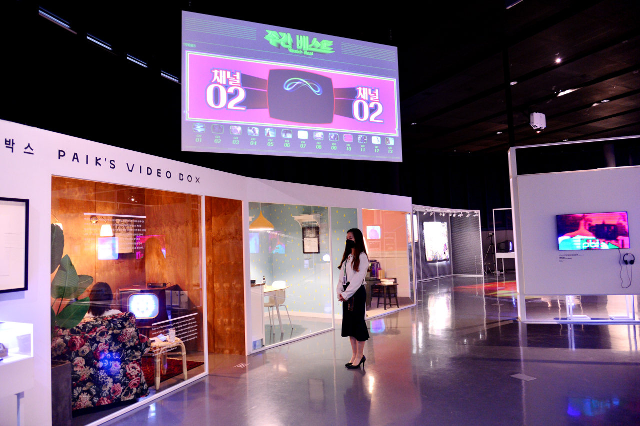 "Installation view of ""Nam June Paik TV Wave"" at Nam June Paik Art Center (Park Hyun-koo/The Korea Herald)"