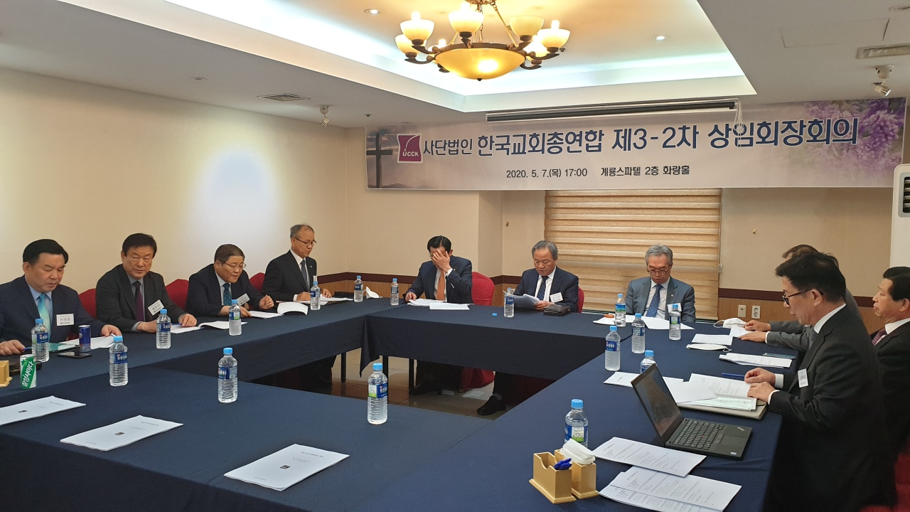 Members of the United Christian Churches of Korea announce Korean Church Worship Restoration Day at a meeting on May 7.(Yonhap)