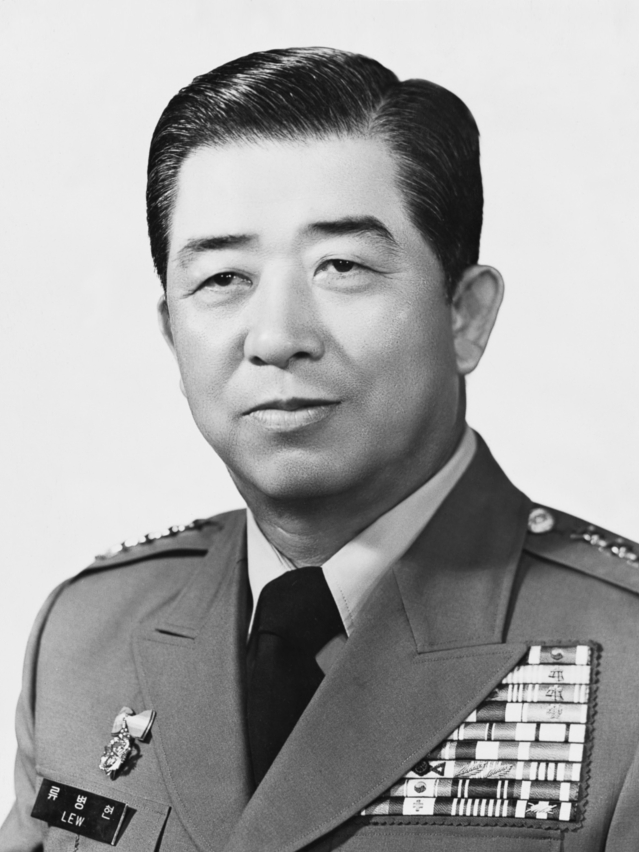 Lew Byong-hun (South Korea's Joint Chiefs of Staff)