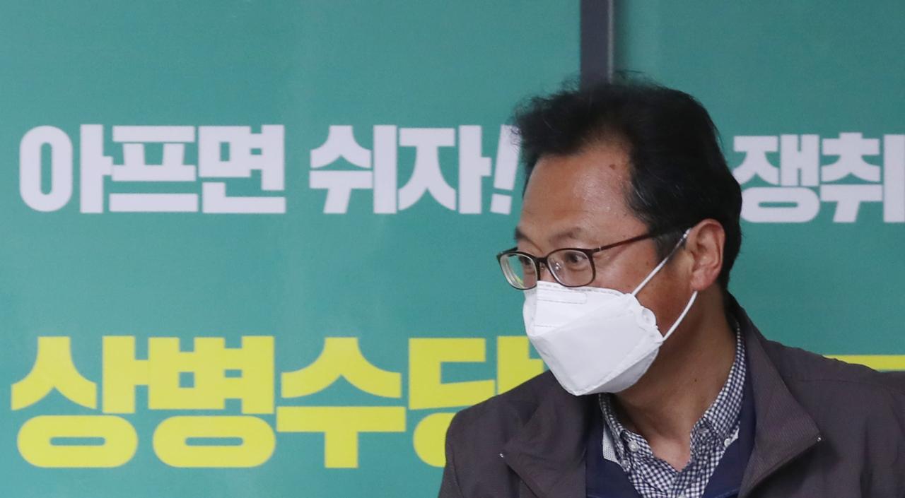 Korean Confederation of Trade Unions Chairman Kim Myeong-hwan (Yonhap)