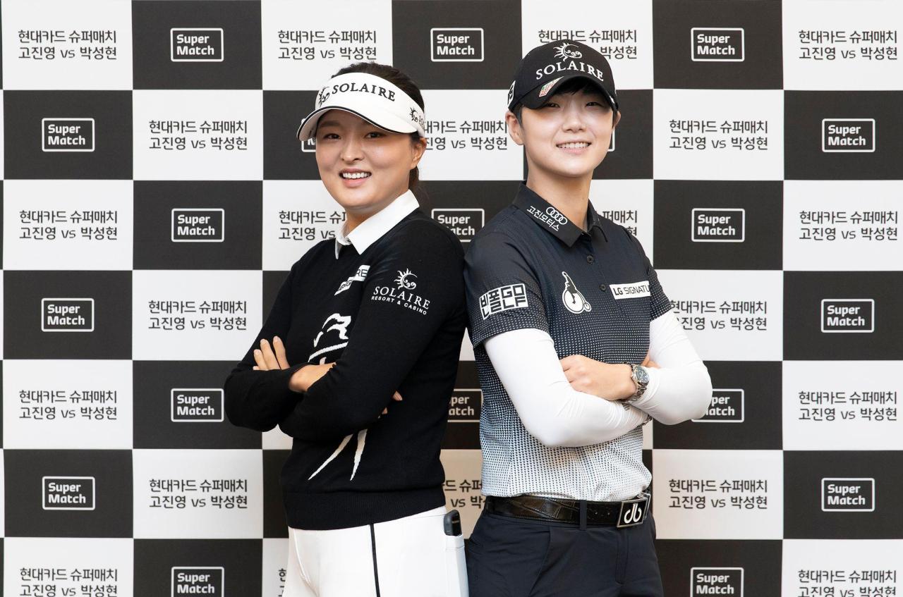 Ko Jin-young (left) and Park Sung-hyun (Yonhap)