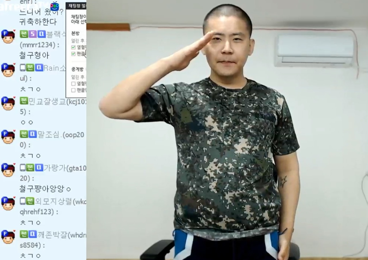 Afreeca TV's BJ ChulGu salutes his viewers during his stream on Sunday. (Afreeca TV)