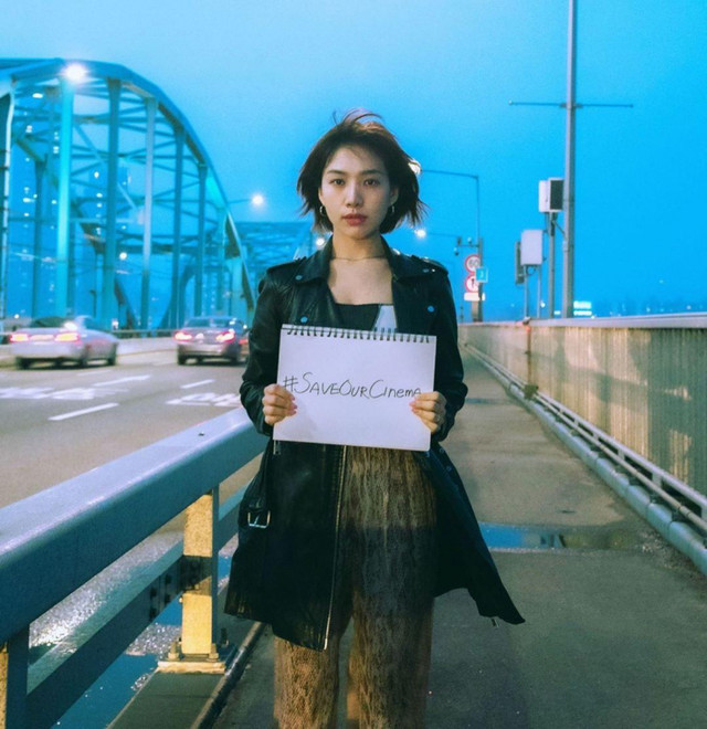Actress Choi Hui-seo participates in the #SaveOurCinema campaign. (Choi's Instagram account)