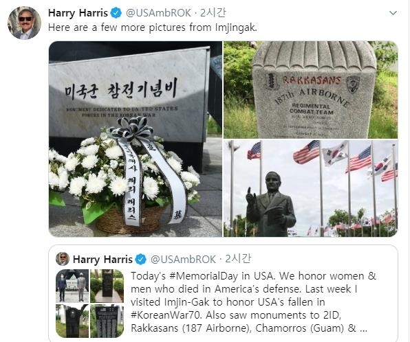 (Screenshot captured from US Ambassador Harry Harris' Twitter-Yonhap)