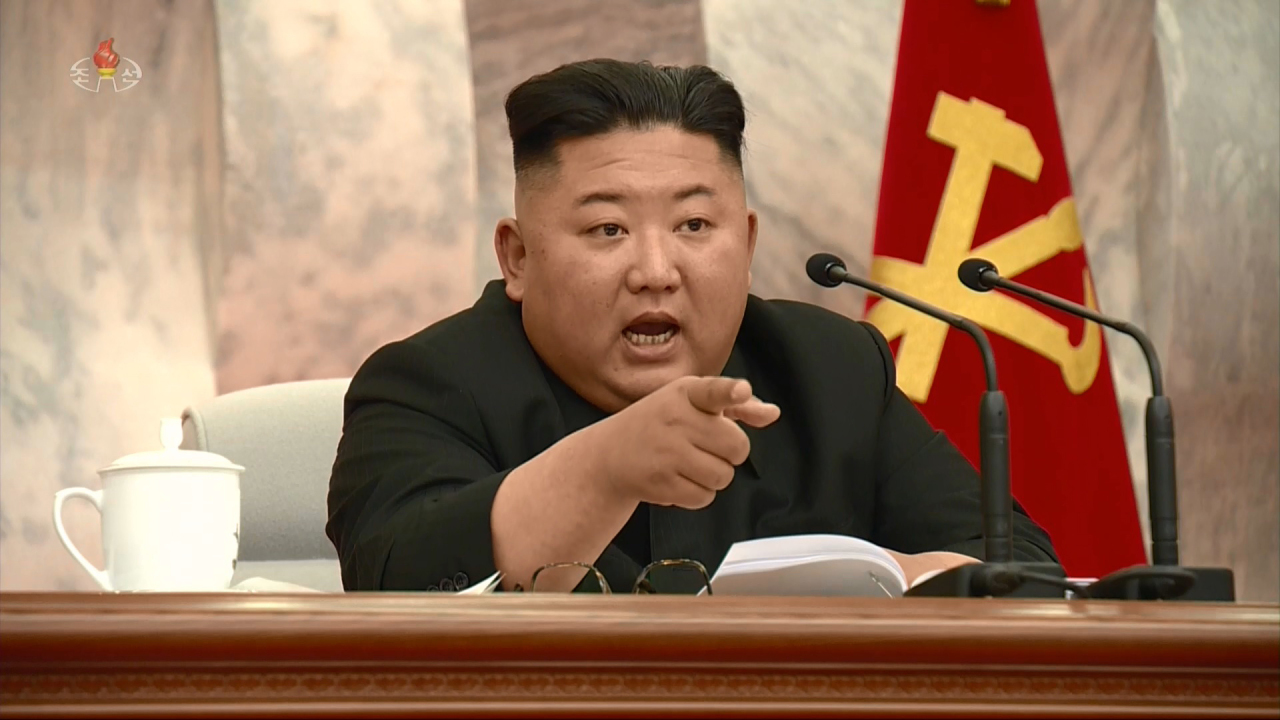 North Korean leader Kim Jong-un speaks at a meeting of the Central Military Commission of the Workers' Party of Korea on an unknown date. This photo is released by state-run Korean Central News Agency on May 24, 2020. (KCNA-Yonhap)