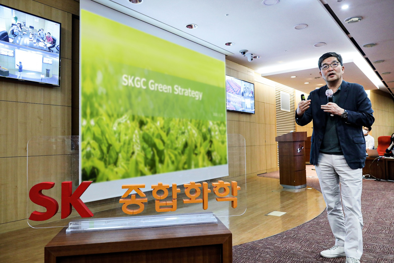SKGC President and CEO Na Kyung-soo (SKGC)