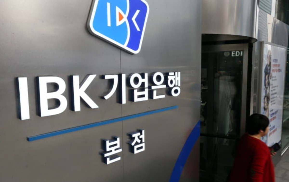 IBK headquarters in central Seoul (Yonhap)