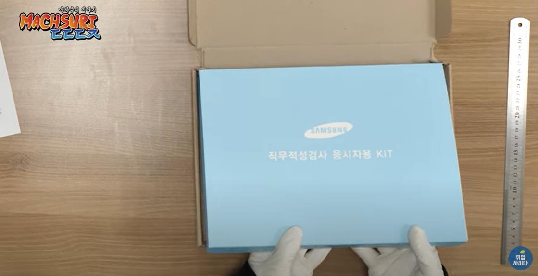 Test kit (Yonhap)
