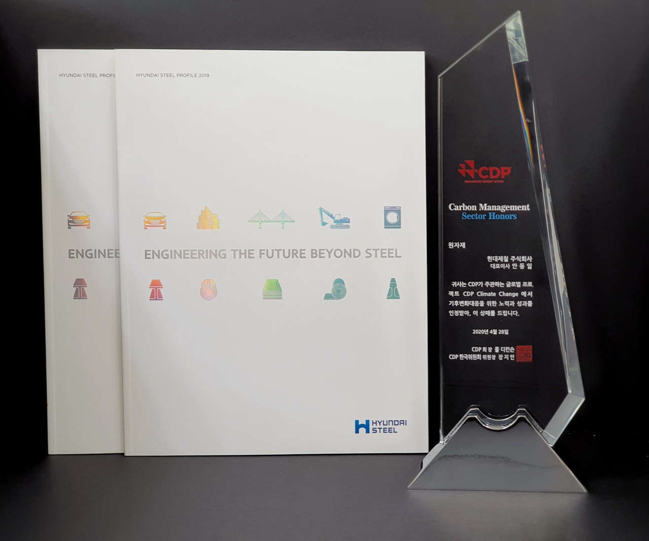 A trophy awarded to Hyundai Steel for winning Carbon Management Sector Honors Award in raw material (Hyundai Steel)