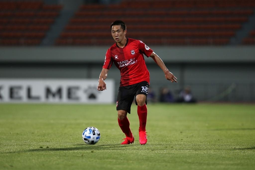 Kang Sang-woo (Korea Professional Football League-Yonhap)