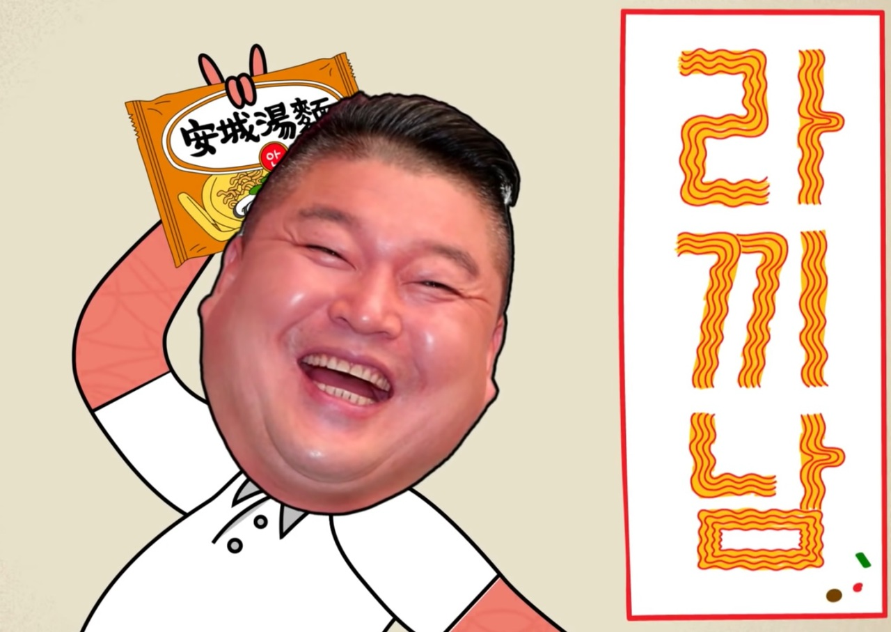 """""""The Ramyeonator"""" host Kang Ho-dong holds up Nogshim's Ansungtangmyun. (tvN and CJ Olive Networks)"""