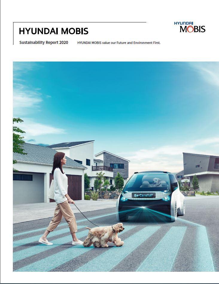 Hyundai Mobis' sustainable business report (Hyundai Mobis)