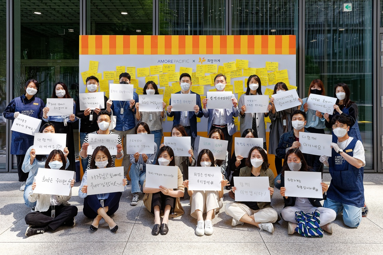 Participants pose at the pop-up store event hosted by Amorepacific in Seoul on Wednesday. (Amorepacific)