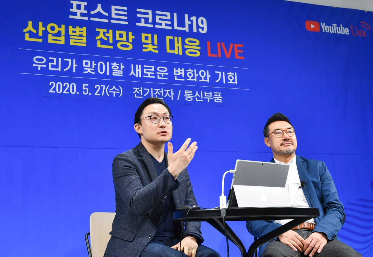 Future Designers CEO Choi Hyung-wook (left) and Dream N Future Labs CEO David Lee participate in a live debate hosted by the Korea International Trade Association on Wednesday. (KITA)