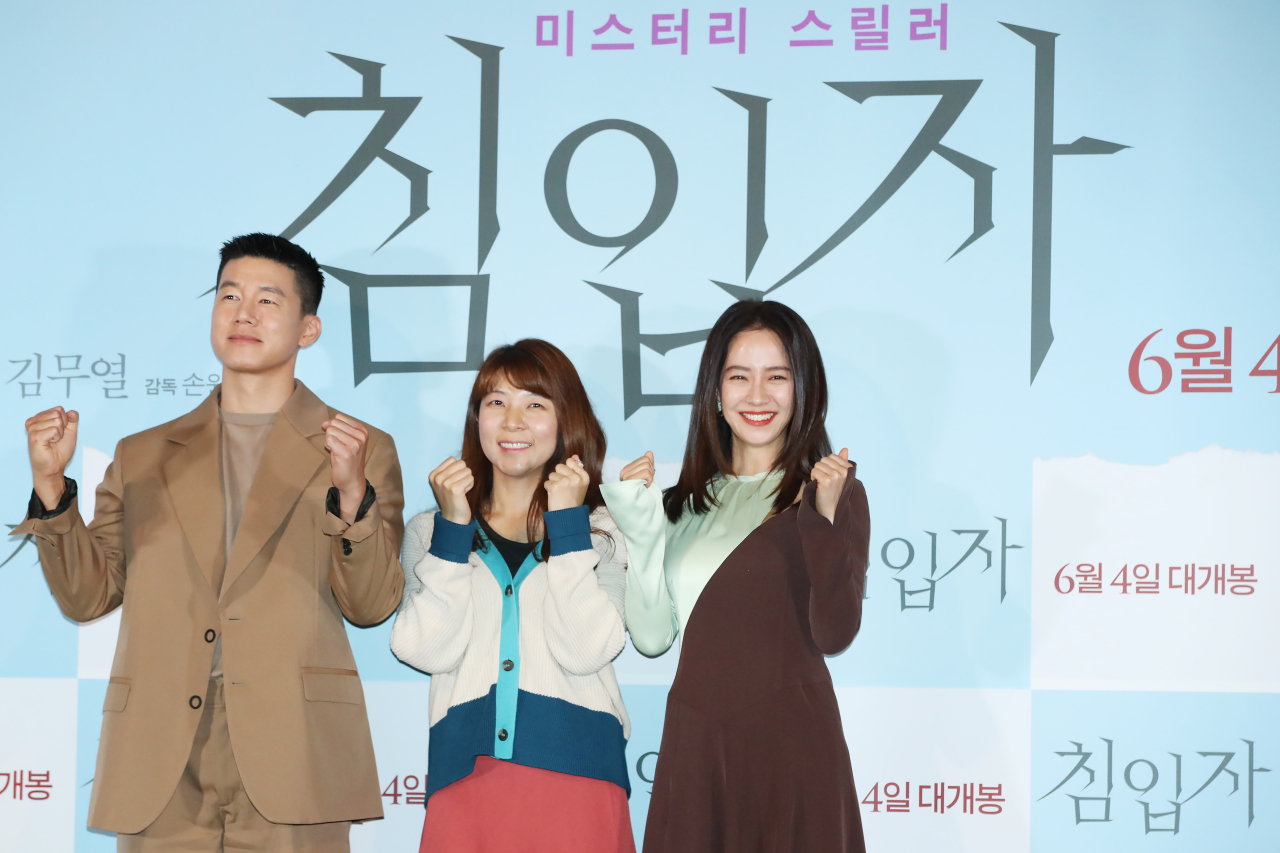 """The director of """"Intruder"""" poses for photos with the two lead actors during a press conference in Seoul on Wednesday. From left: actor Kim Mu-yeol, director Sohn Won-pyung and actress Song Ji-hyo. (Yonhap)"""
